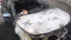 Поліція відкрила провадження через підпал авто блогера в Києві