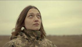 Чеський кінофонд виділить 100 тис. євро на український фільм «Спас»