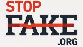 Нацрада оприлюднила меморандум про співпрацю зі StopFake
