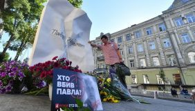 Низка інститутів відмовилася провести експертизу в справі Шеремета – адвокат