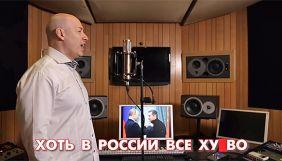 «Хоть в России все ху*во…». Огляд політичних відеоблогів за 13–19 липня 2020 року