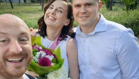 Анастасія Станко та Ілля Безкоровайний одружились