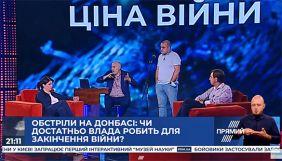 Як Омелян Кадирова у спальню Зеленського водив. Огляд токшоу за 20–24 липня 2020 року