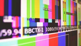 У Білорусі висунули вимоги двом інтернет-сервісам, які ретранслювали іноземні телеканали