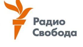 У Росії «Радіо Свобода» звинуватили в поширенні фейків через матеріал про коронавірус