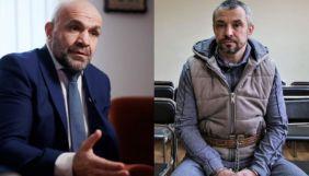 Мангера та Левіна судитимуть за замовлення й організацію нападу на Катерину Гандзюк