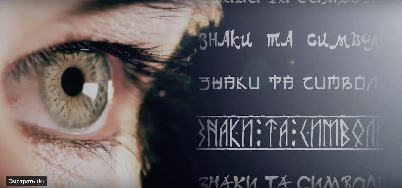 «Рутенія»: як кіно заповнює лакуни в освіті та свідомості