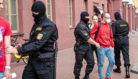 У Мінську затримали журналістів TUT.BY, «Белсат», ТАСС і Reuters. Згодом всіх відпустили