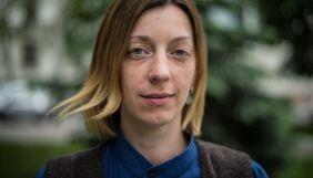 Катерина Сергацкова виїхала з України