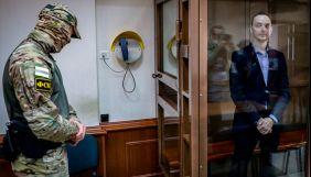 ФСБ просило ексжурналіста «Коммерсанта» і «Ведомостей» Сафронова розкрити джерела публікації