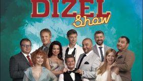 «Дизель Студіо» хоче запустити свій канал