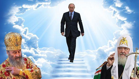 Схрещення Русі