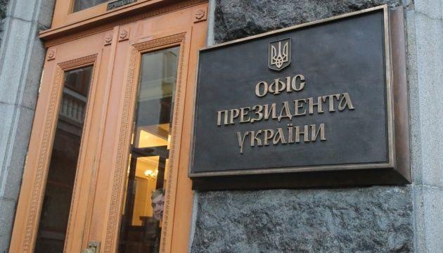 В Офісі президента створили штаб медіареагування