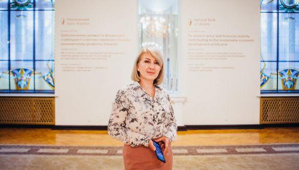 Із НБУ звільнилась директорка Департаменту комунікацій
