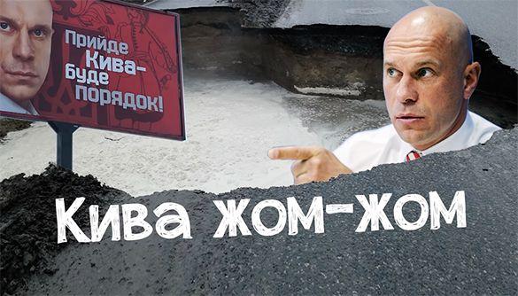 Жомова яма Киви як символ української політики. Огляд політичних відеоблогів за 27 липня — 2 серпня 2020 року