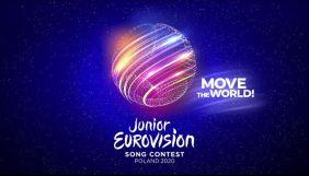 Суспільне проведе нацвідбір на дитяче «Євробачення» у п'ять етапів
