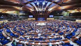 Ініціативи одного депутата ПАРЄ недостатньо для місії з «розслідування ультраправого екстремізму» в Україні