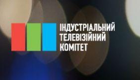 Індустріальний телевізійний комітет назве нового дослідника телеаудиторії восени