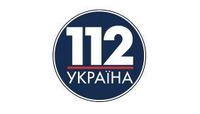«112 Україна» заявляє, що СБУ намагалася передати канал АРМА, але суд відмовив