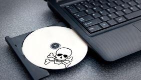Кіберполіція обшукала сервіси продажу телеприставок через незаконну ретрансляцію каналів трьох медіагруп