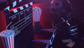 Не давайте в Україні кінопрогнозів!