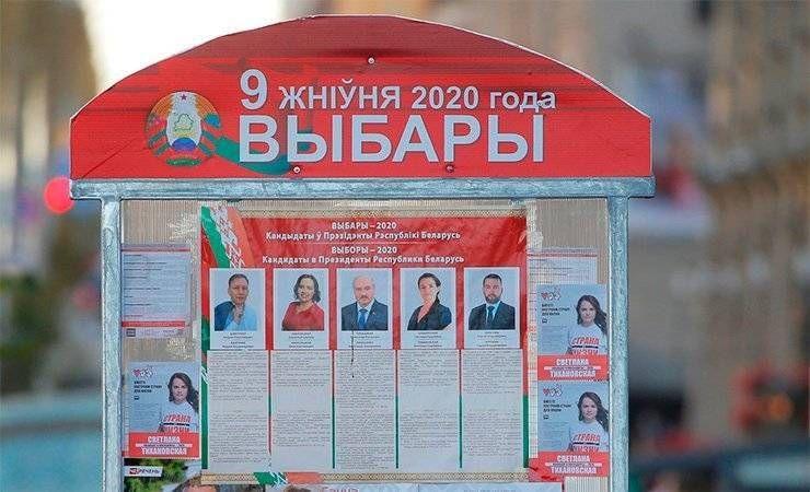Вибори у Білорусі визнали такими, що відбулись