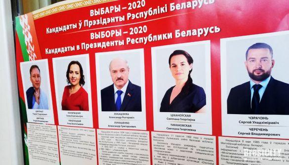 Національний екзит-пол Білорусі дає Лукашенку 79,7%