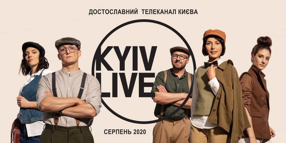 Канал Kyiv.Live мовить замість «Першого київського» і Rabinovich TV