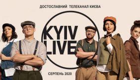 «Перший київський» не звертався до Нацради щодо переформатування на Kyiv.Live, Rabinovich TV – звертався