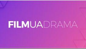 FilmUaDrama вийшов на ринок платного телебачення Казахстану