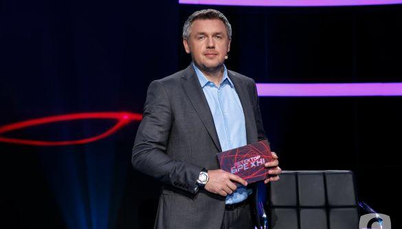 Дмитро Карпачов став ведучим «Детектора брехні» на СТБ