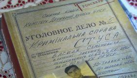Денісову закликали забезпечити справедливий суд в справі Медведчука проти Кіпіані та Vivat (ЗАЯВА)