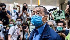 У Гонконзі звільнили під заставу засновника однієї з найбільших видавничих груп