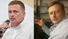 Денісова звернулася до Білорусі й міжнародних інституцій через затримання журналістів Рєуцького та Васильєва