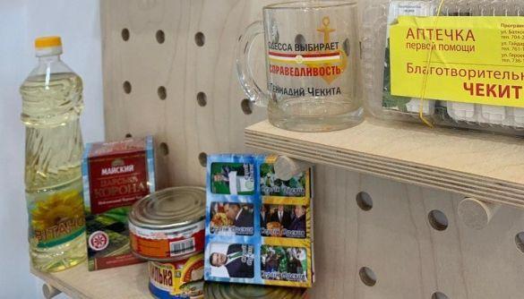 Аптечки, футболки, дощовики. В Одесі стартував «Музей виборчого трешу»