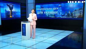 Національна ідея «ОПЗЖ». Моніторинг теленовин 3 ̶8 серпня 2020 року