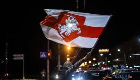 Де знайти перевірену інформацію про події в Білорусі