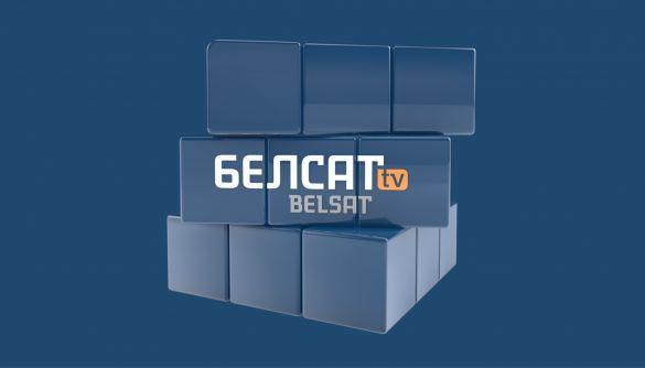 «Белсат TV» пропонує українським каналам безоплатне використання сигналу