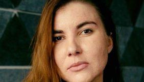 Тетяна Безрук повідомила, що її звільнили з hromadske після поїздки до Білорусі