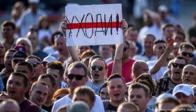 Протести в Білорусі — інформаційний шанс для України