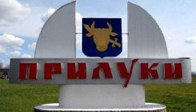 Телекомпанія «Прилуки» необ'єктивно та незбалансовано висвітлила конфлікт між організаціями козаків і ветеранів – Незалежна медійна рада