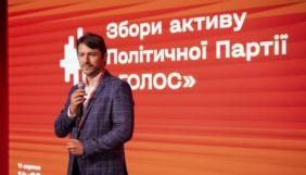 Сергій Притула йде з проєкту «Вар'яти-шоу»