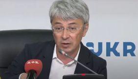 Мінкультури потребує 55 млрд грн на реконструкцію культурних об'єктів - Ткаченко