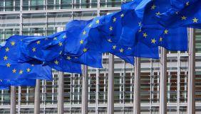 Імплементація положень Директиви ЄС про аудіовізуальні медіасервіси в законопроєкті «Про медіа» №2693-д