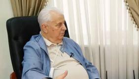 Леонід Кравчук сказав, що поважає пропагандистку Скабеєву