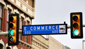 Пандемія COVID-19 пришвидшила розвиток електронної комерції на п'ять років - звіт