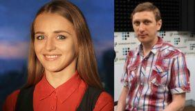 Наталя Пономарів та Олексій Братущак приєдналися до hromadske
