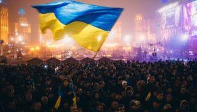 Майдани  — це уроки опанування Незалежності. Опитування
