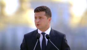 Як президент Зеленський на День незалежності Вєркою Сердючкою «працював»