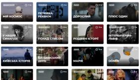 Wiz-Art запустила онлайн-базу українського короткометражного кіно